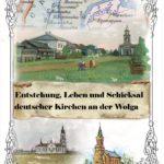 Recherchen und Infosammlung über ehemalige deutsche Kirchen im Herkunftsland